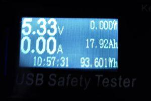 Poweradd Pilot X7 Testbericht Powerbank 14