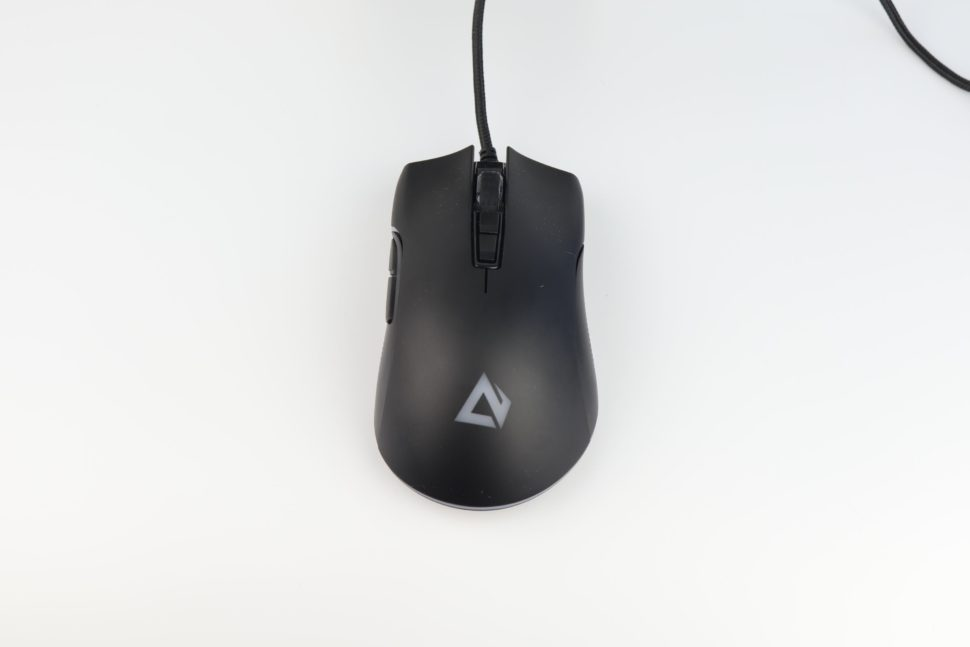 Aukey RGB Gaming Maus Test 4