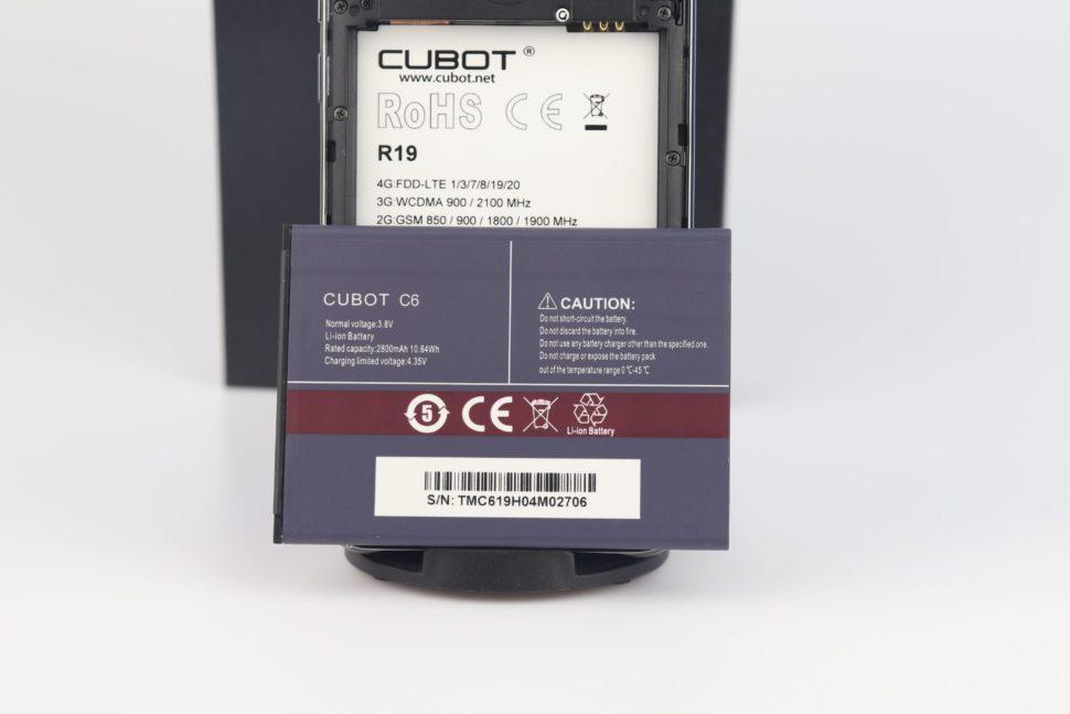 Cubot R19 Akku