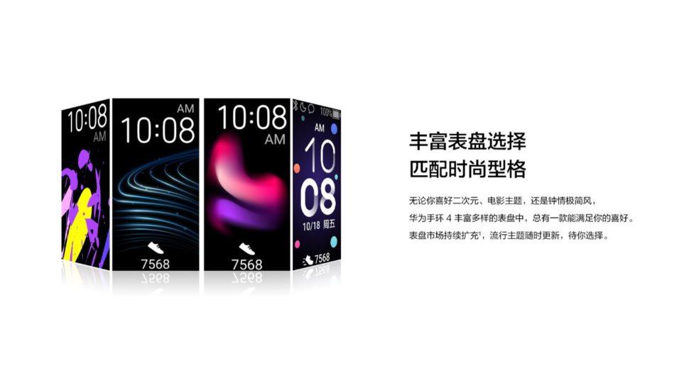 Huawei Band4 2 e1572297979975