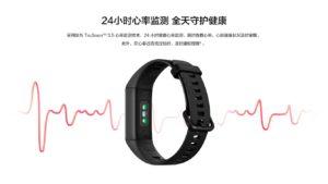Huawei Band4 7 e1572297923734