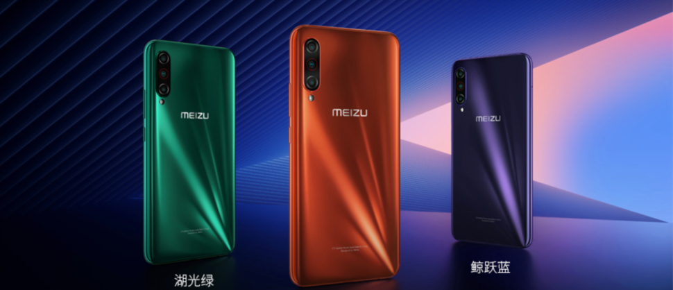 meizu 16t colors