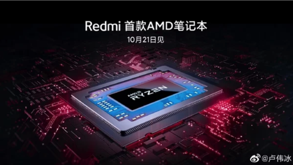Redmibook AMD 2