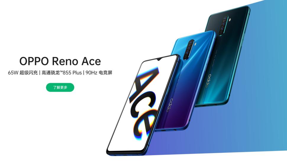 Oppo Reno Ace 1