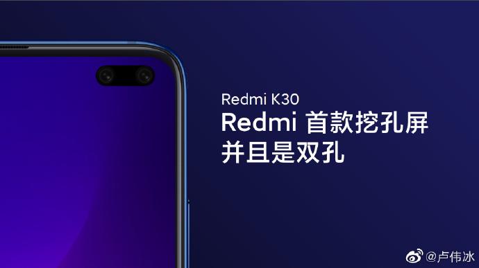 Redmi K30 Teaser Weibo 2