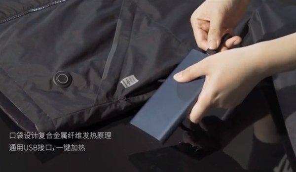 Xiaomi beheizbare daunenjacke 4
