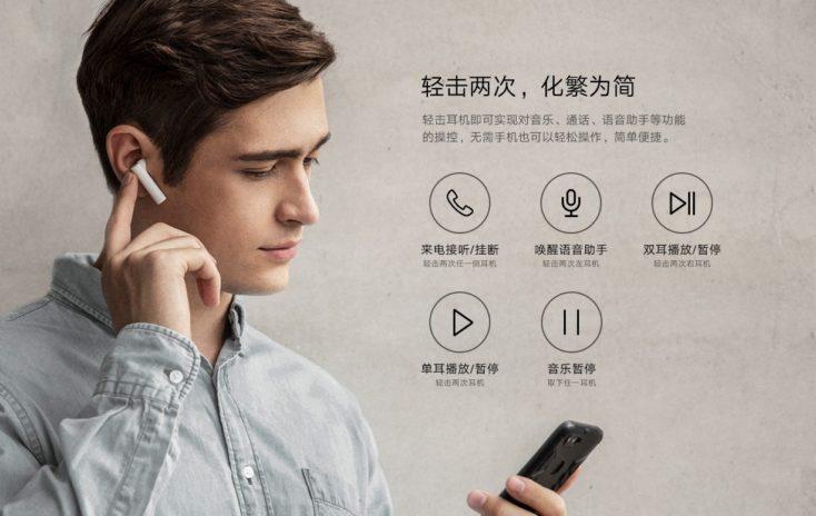 Xiaomi Mi Air Pro 2 Steuerung