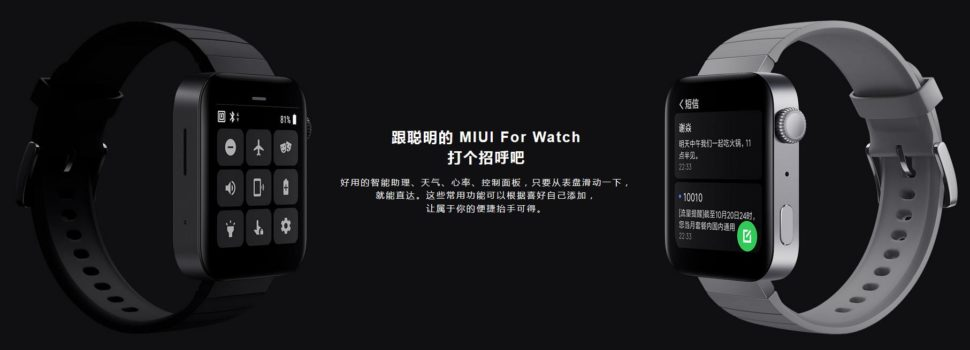 Mi Watch MIUI for Watch