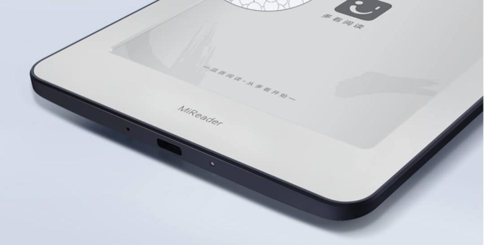 Xiaomi Mireader usb