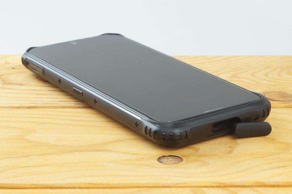 Doogee S95 Pro Testbericht Produktbilder 17