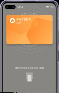 huawei nova 6 5g smart card bag p14 nfc2