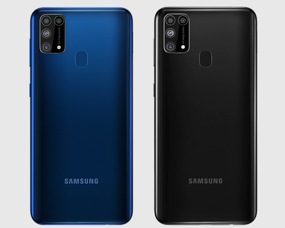 Samsung Galaxy m31 design