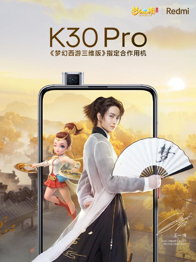 Pop Up Kamera Redmi K30 Pro.jpg