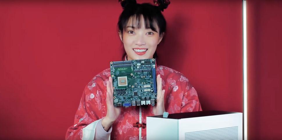 Zhaoxin KaiXian 6780A News 2