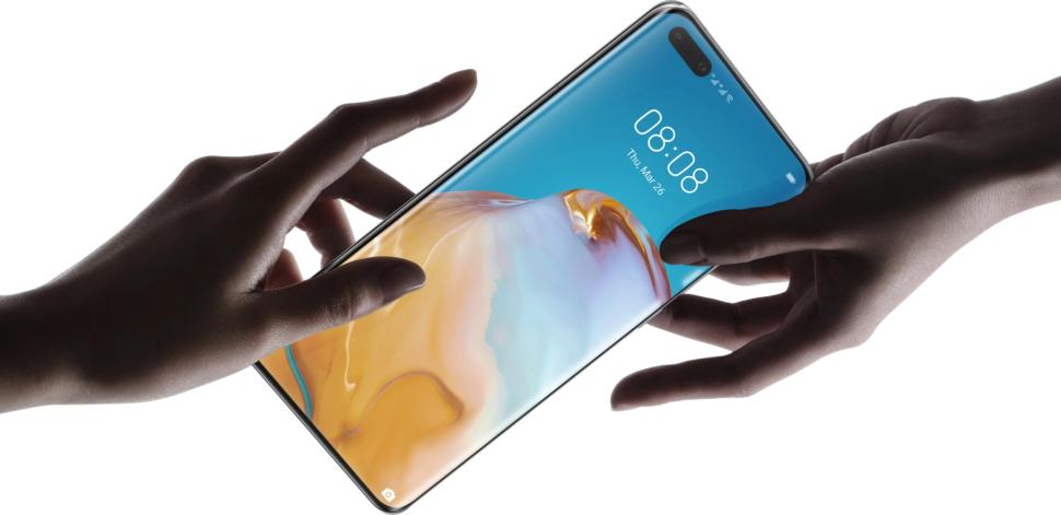 Huawei P40 Pro Display Design