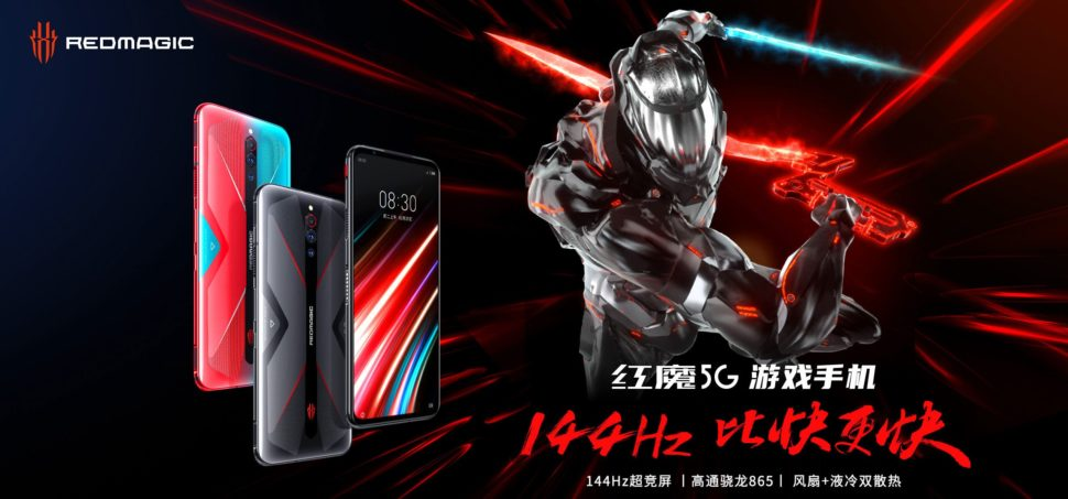 Nubia Red Magic 5G offiziell 1