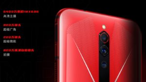 Nubia Red Magic 5G offiziell 7