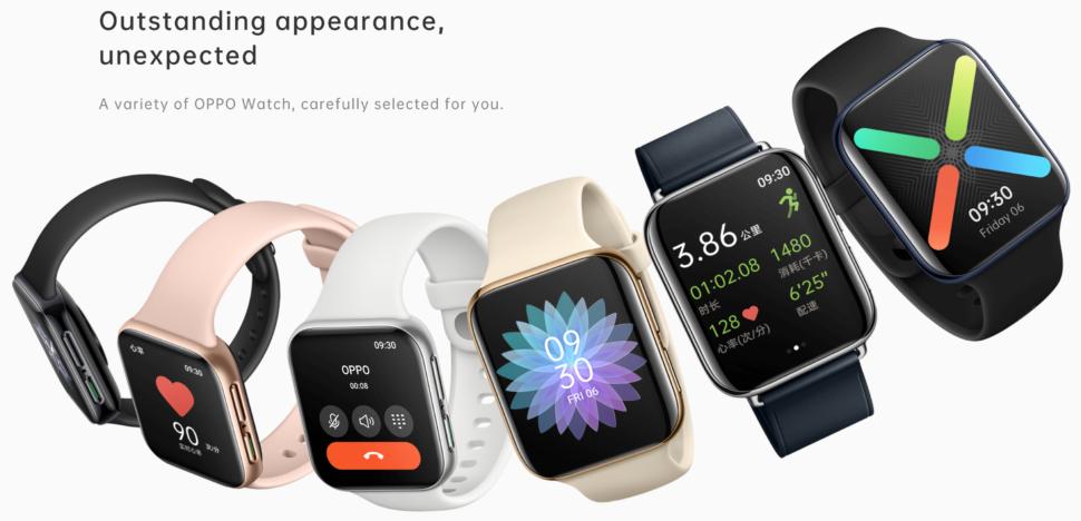 Oppo Smartwatch vorgestellt 10
