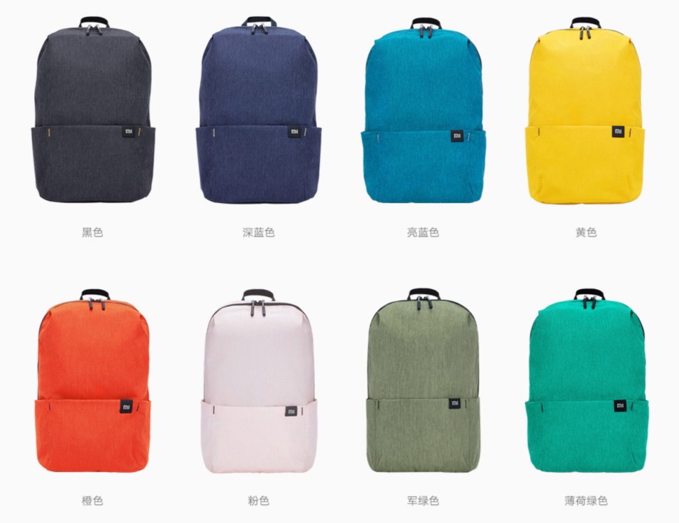Xiaomi Rucksack Farben