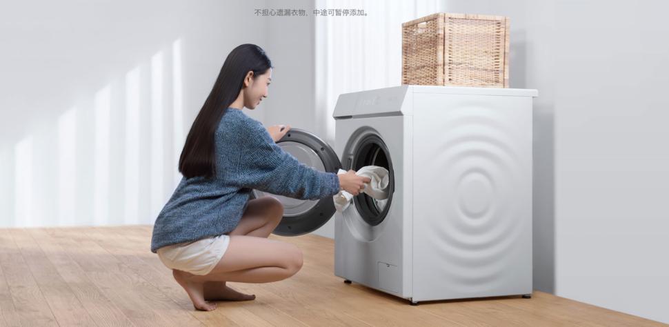 Xiaomi Waschmaschine