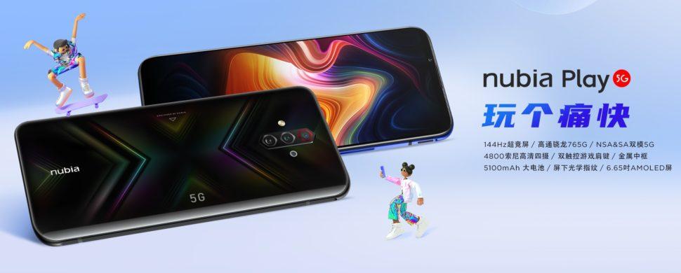 Nubia Play 5G vorgestellt 2