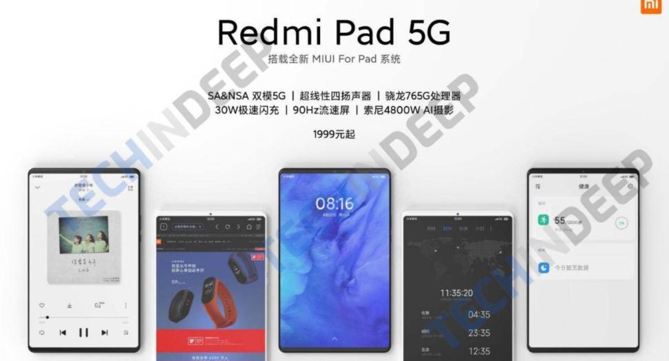 Redmi Pad 5G Leak