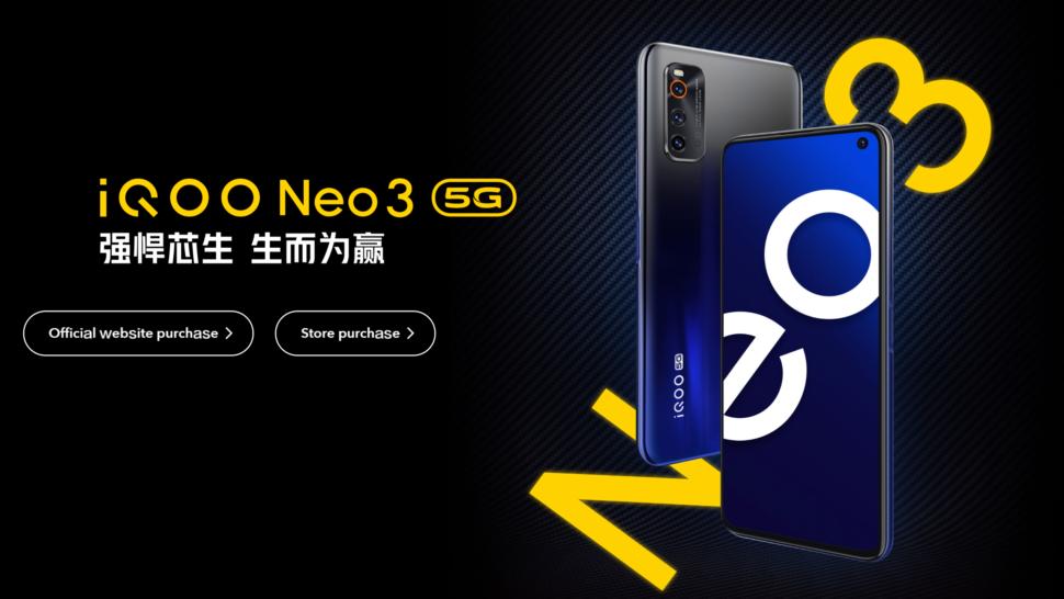 Vivo IQOO Neo 3 6