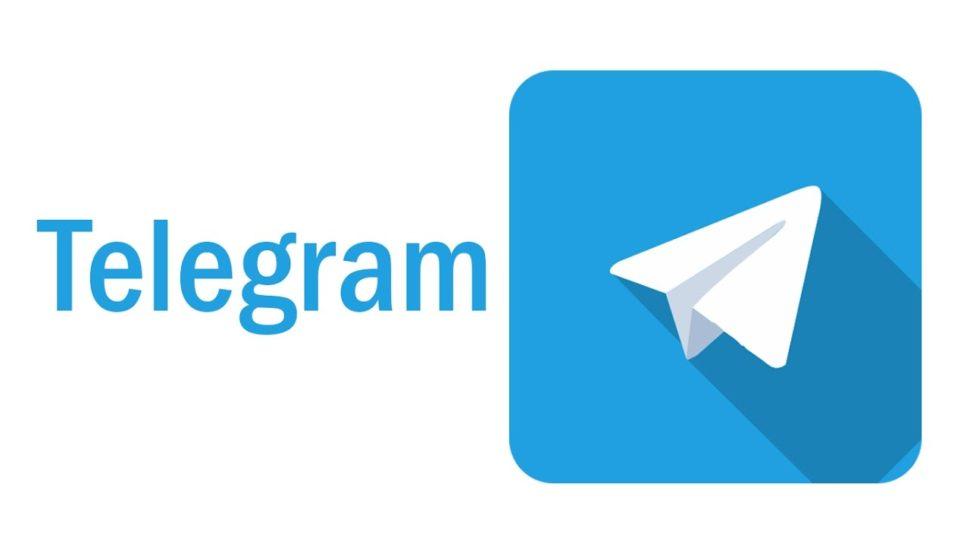 Chinahandys.net Telegram