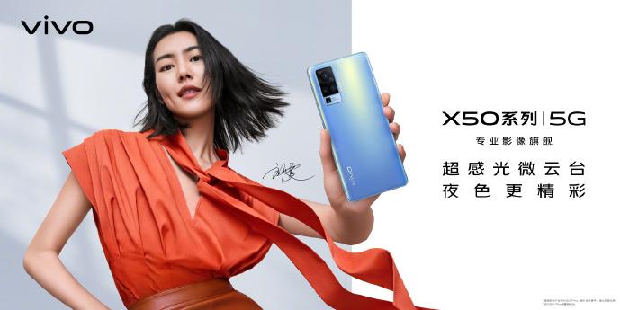 Vivo X50 5G Pro
