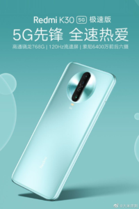 Redmi K30 5G Speed Edition Snapdragon 786G 3