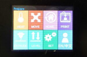 JGAurora A5S 3D Drucker Display