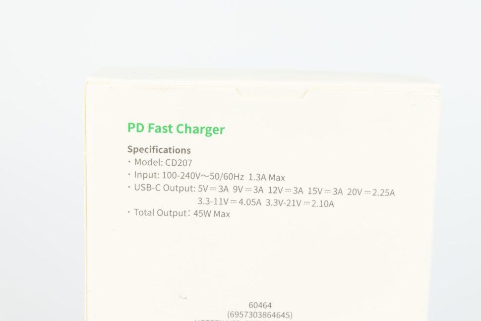 Ugreen 45 Watt Ladeadapter Test PD 7