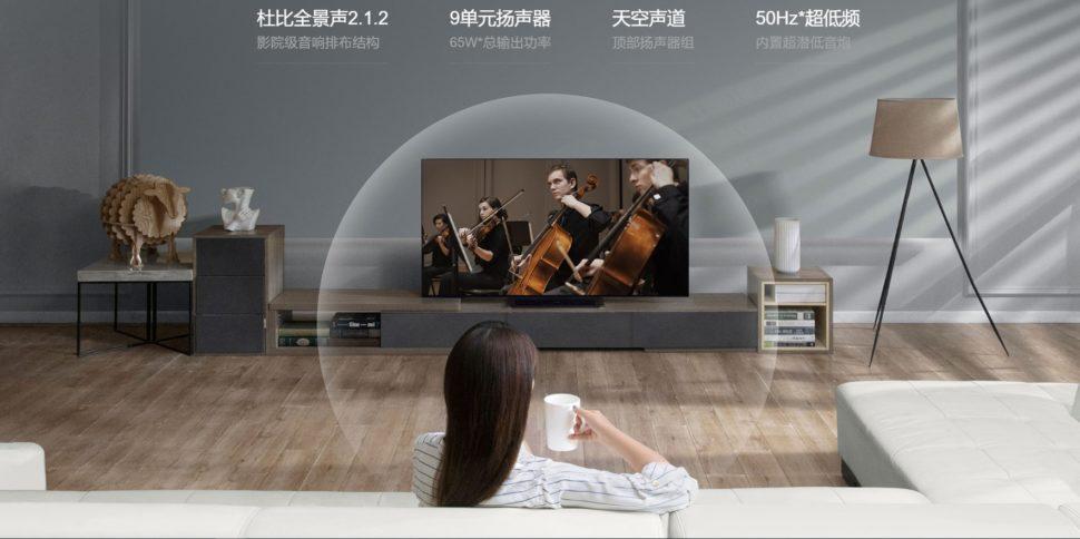 Xiaomi Master TV Series Lautsprecher