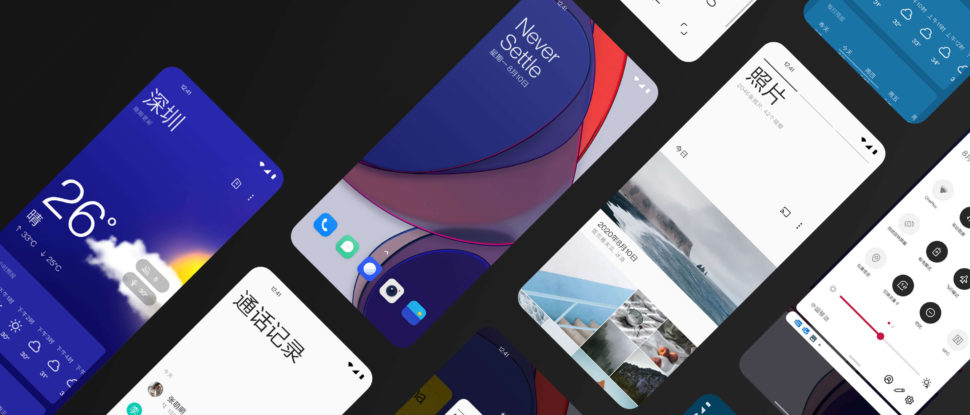 OnePlus Android 11 Hydrogen Oxygen OS 11 2