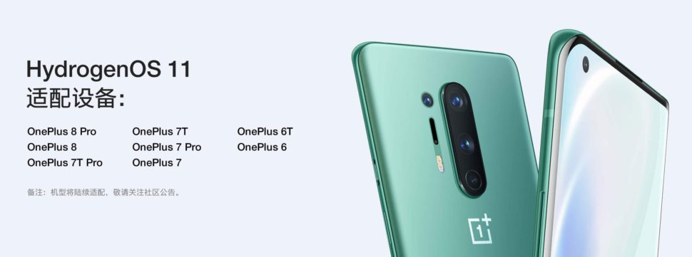 OnePlus Android 11 Hydrogen Oxygen OS 11 Update Roadmap
