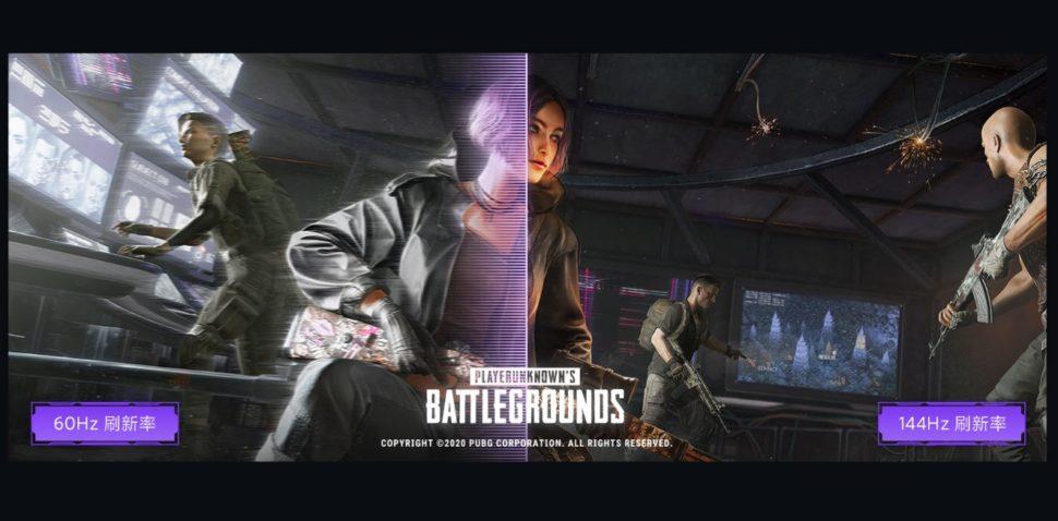 G Gaming Notebook Bildschirm 1