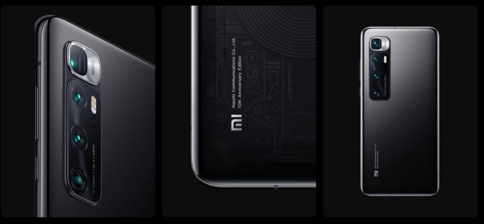 Xiaomi Mi10 Ultra Design