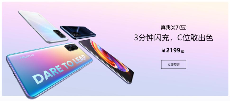 Realme X7 Pro vorgestellt 3