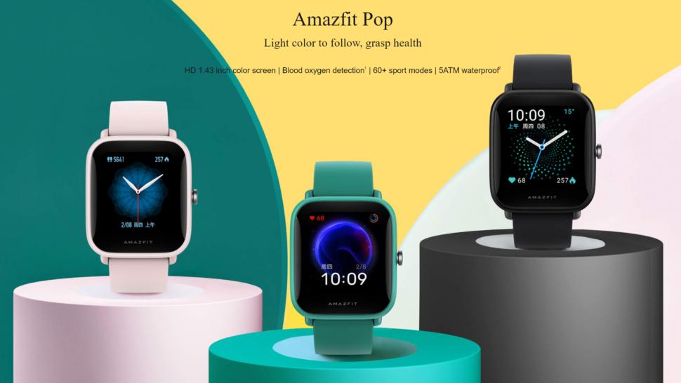 Amazfit Pop vorgestellt 4