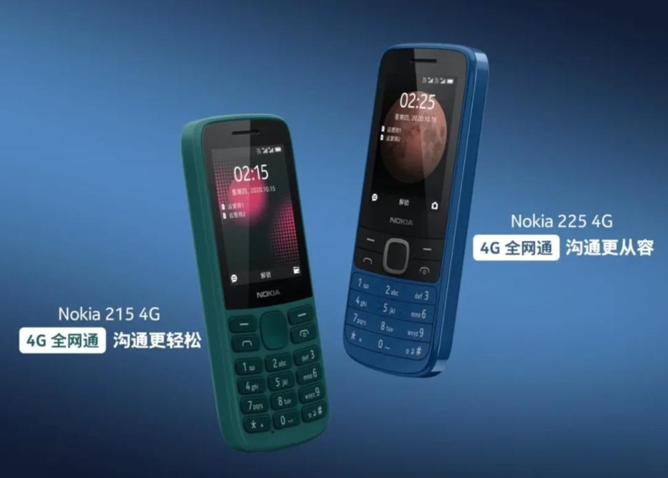 Nokia 215 und Nokia 225