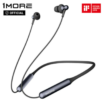 1More Stylish Dual Driver Earbuds Titel Test