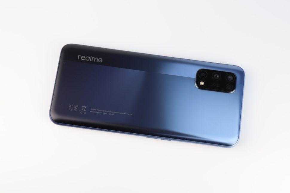 Realme 7 5G Design Kunststoff Rückseite 2