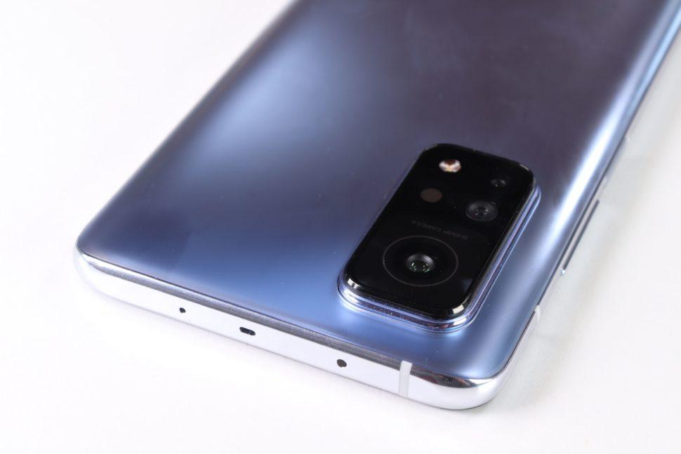 Xiaomi Mi 10T Test 10