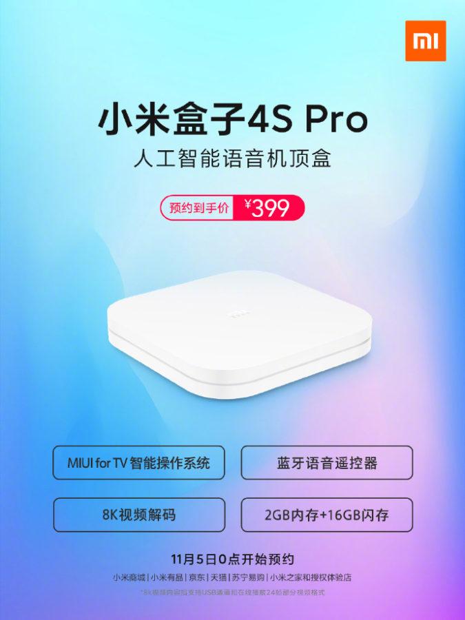 Xiaomi Mi TV Box 4S Pro Banner 1