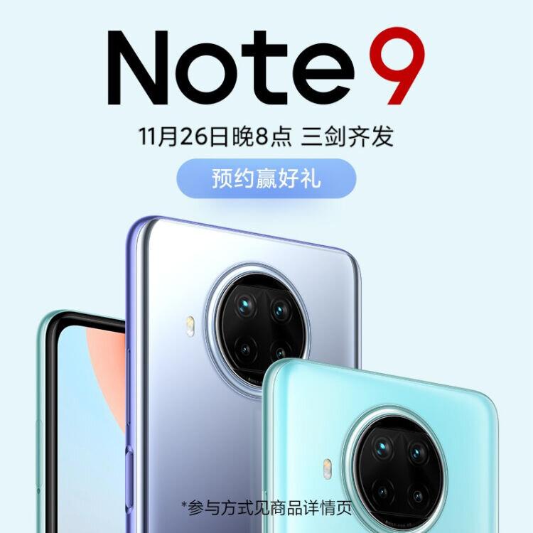 Xiaomi-Redmi-Note-9-Pro-5G-neues-Modell-startet-noch-diese-Woche-in-China