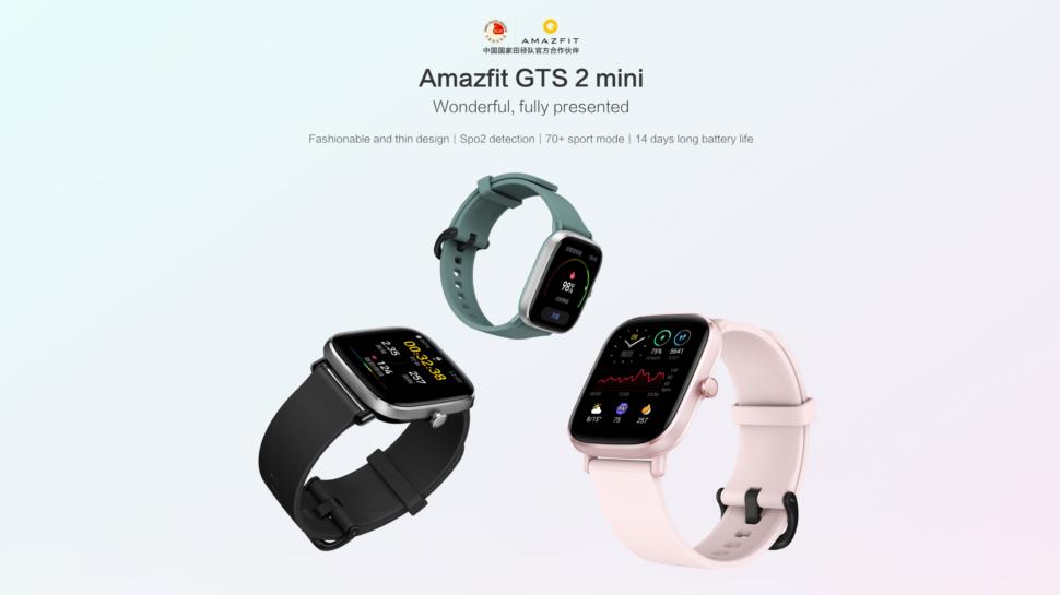 Amazfit GTS 2 Mini vorgestellt 3