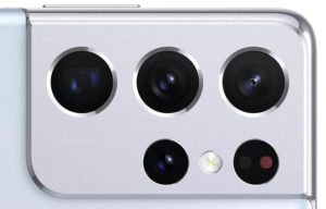 Samsung Galaxy S21 Ultra camera module leaked 82415