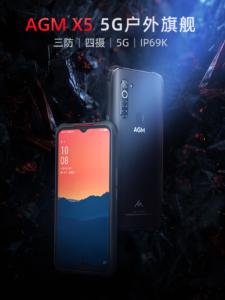 AGM X5 Outdoor Smartphone vorgestellt 2