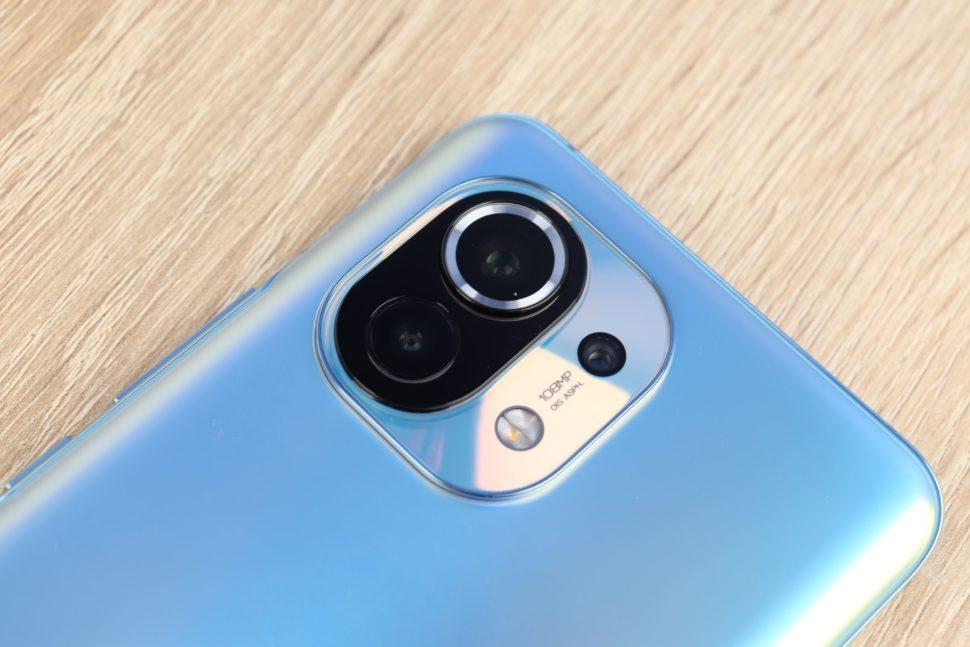 Xiaomi Mi 11 Triple Kamera Test 1