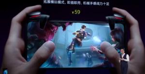 Xiaomi Redmi K40 Gamepad.PNG